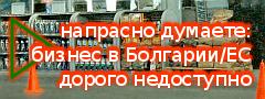 Пакеты для ВНЖ-ПМЖ-Гражданства - Малый бизнес с активами
